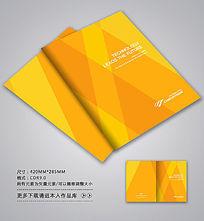 时尚黄色画册封面