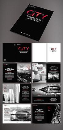 创意城市建筑画册版式设计