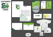 创意绿色企业VI设计