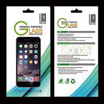 高档清爽iphone6手机膜包装设计