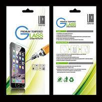 国外iphone6手机钢化膜包装