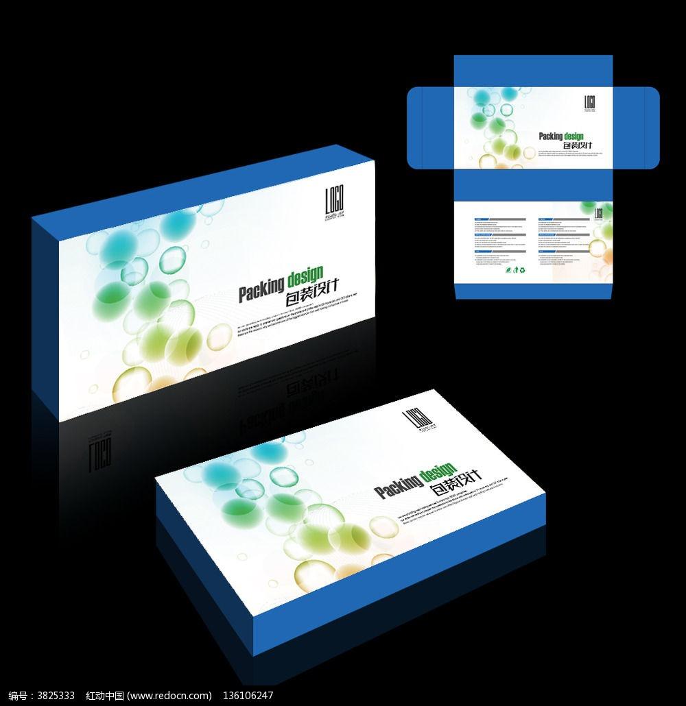 国外简约纸巾包装设计图片