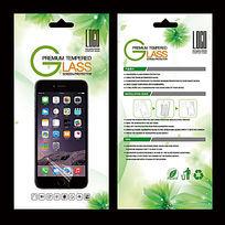 iphone6高档绿色手机膜包装设计
