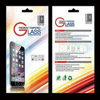 iphone6手机钢化膜包装设计