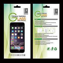 简约iphone6手机膜包装