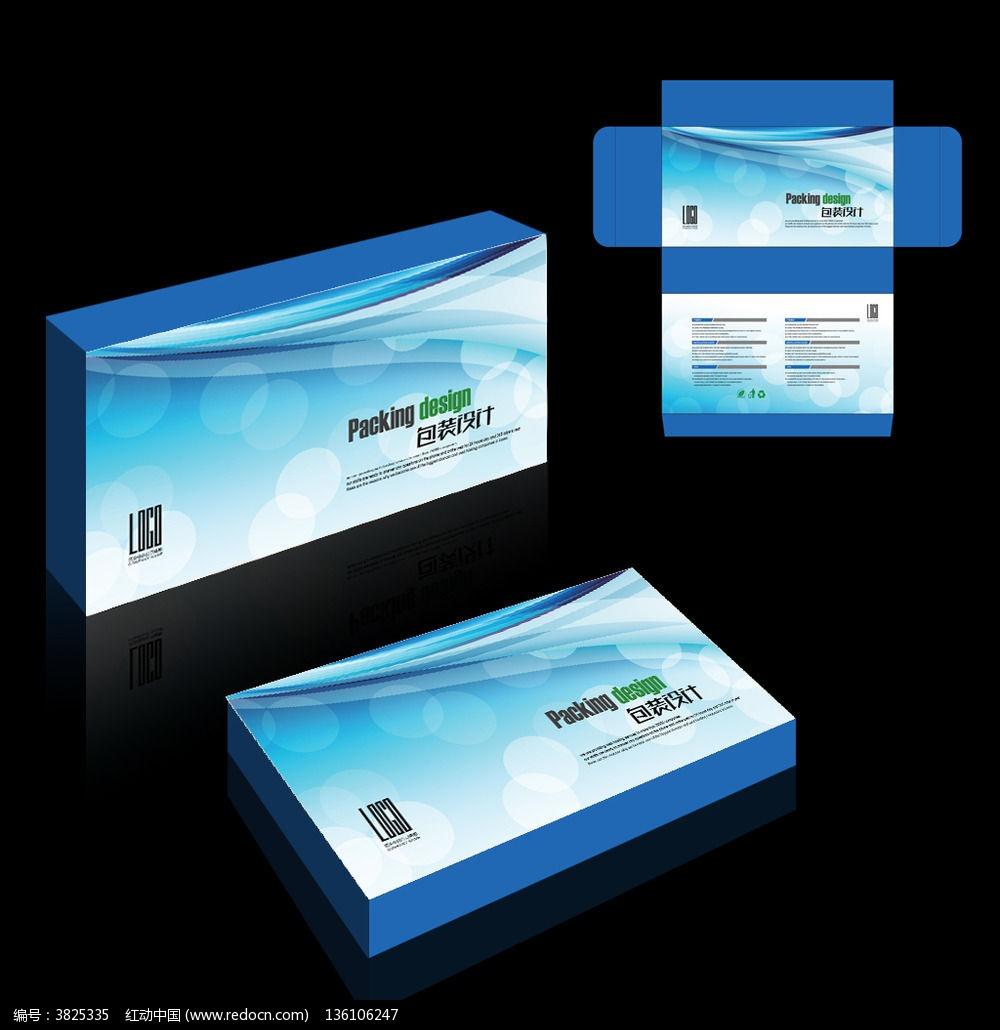 标签:蓝色纸盒包装设计