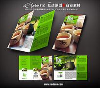 绿色茶饮三折页版式设计