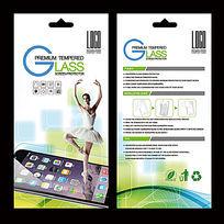 绿色iphone6手机钢化膜包装