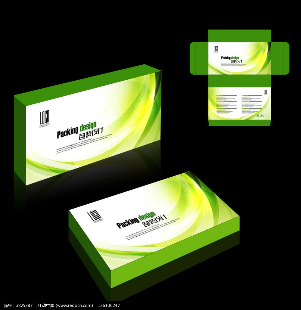 标签:绿色清爽包装设计作品 电子产品包装 国外包装 包装 包