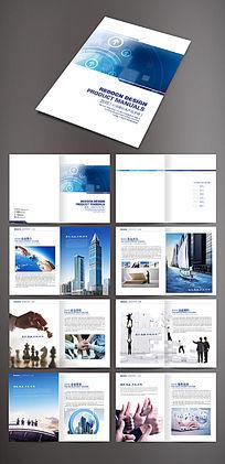 企业形象宣传册版式设计 PSD