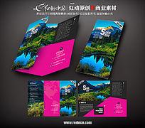 乡村风景旅游三折页版式