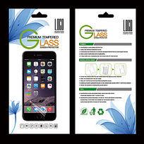 至简iphone6手机钢化膜包装