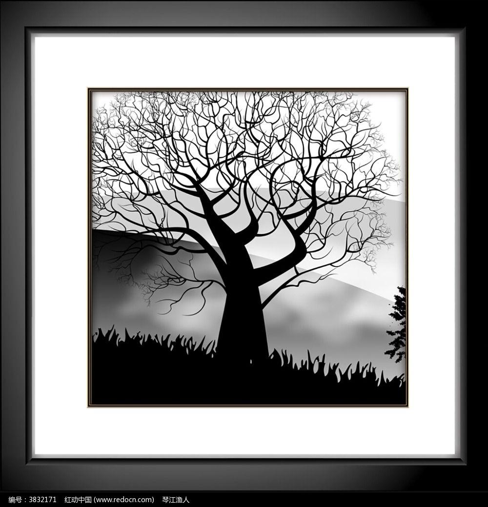 黑白树木装饰画图片_画画大全