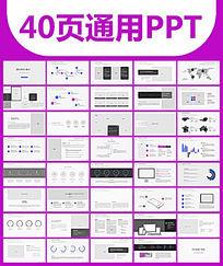 简洁风格产品展示专版PPT模板