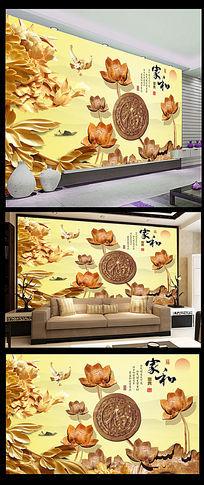 木雕家和富贵福字莲花背景墙