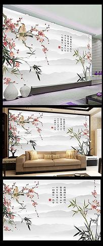 中国风竹子梅花立体背景墙