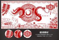 2015羊年剪纸新春文艺晚会背景下载