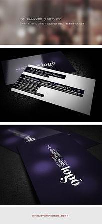 简约紫色名片模板