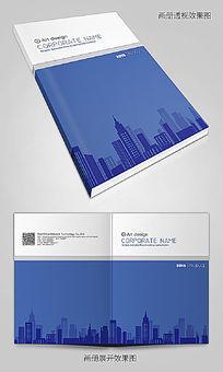 城建集团画册