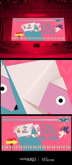 2015羊年爱上情人节背景海报