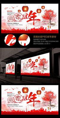 2015羊年水彩创意海报