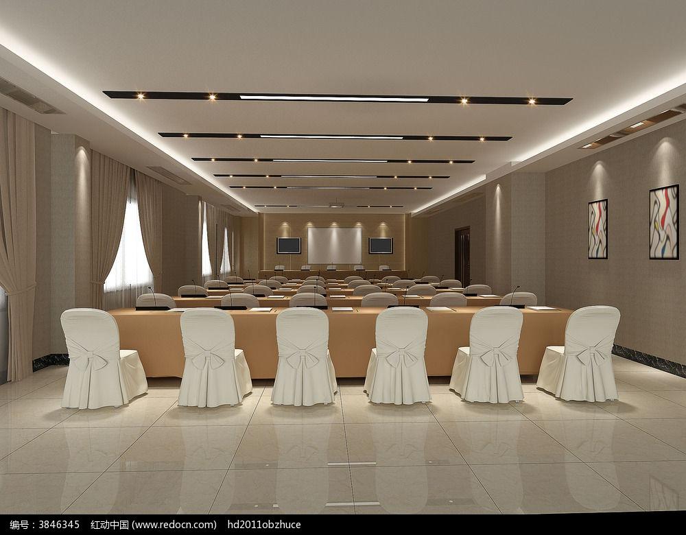大会议室窗帘效果图