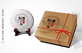 陈香黑茶茶叶礼盒设计