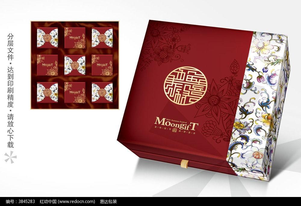 12款 酒店中秋节月饼包装设计