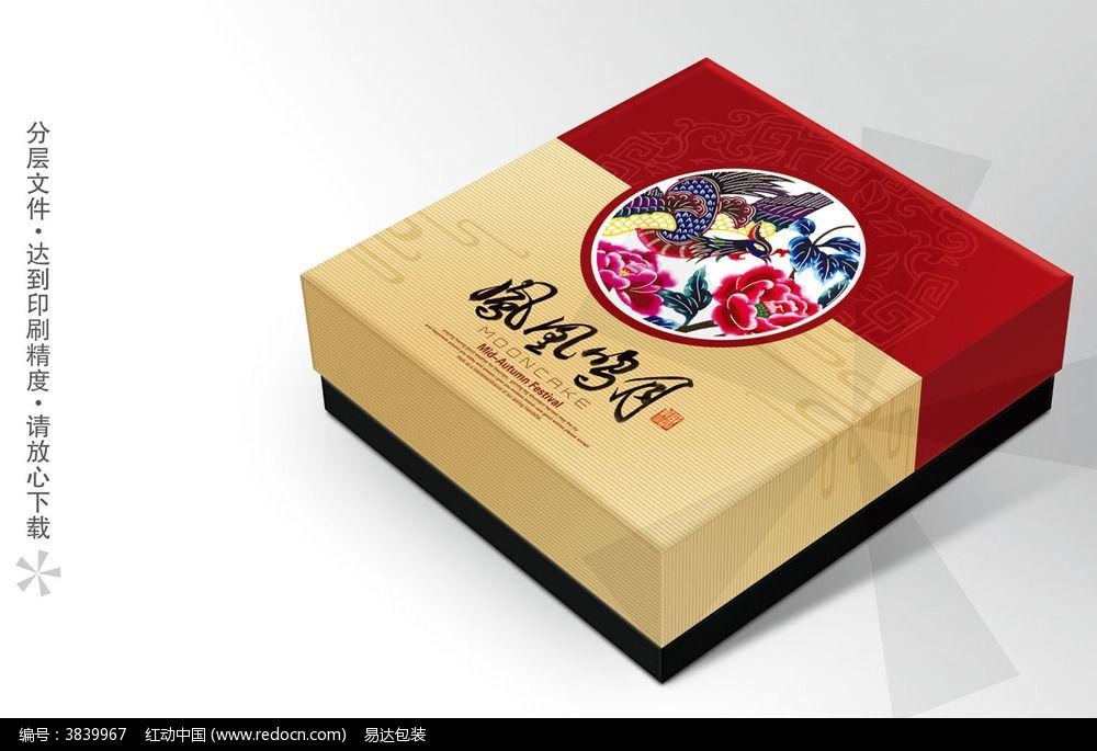 11款 中秋月饼包装设计素材psd下载