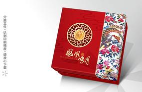 凤凰鸣月月饼礼盒图片