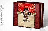 富贵豪礼月饼盒包装设计