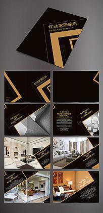 黑色家居装饰画册版式