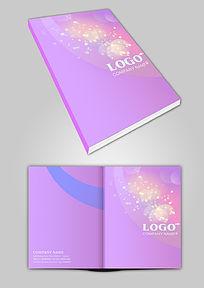 护肤品宣传册封面设计模板