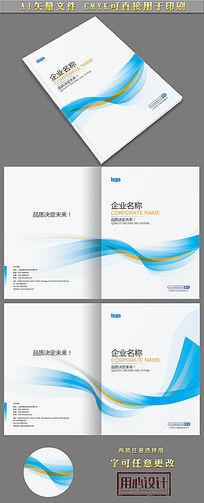 精美简约科技画册封面设计