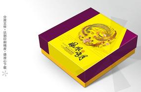 酒店月饼礼盒设计
