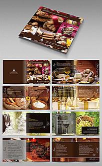 美食画册版式模板