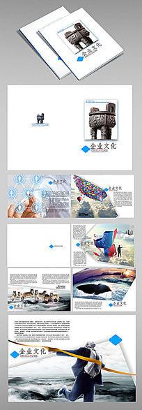 企业文化画册素材