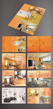 室内装修画册版式