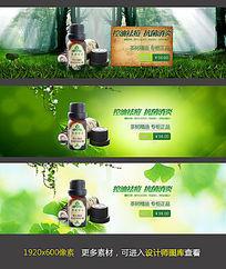 淘宝茶树精油促销海报