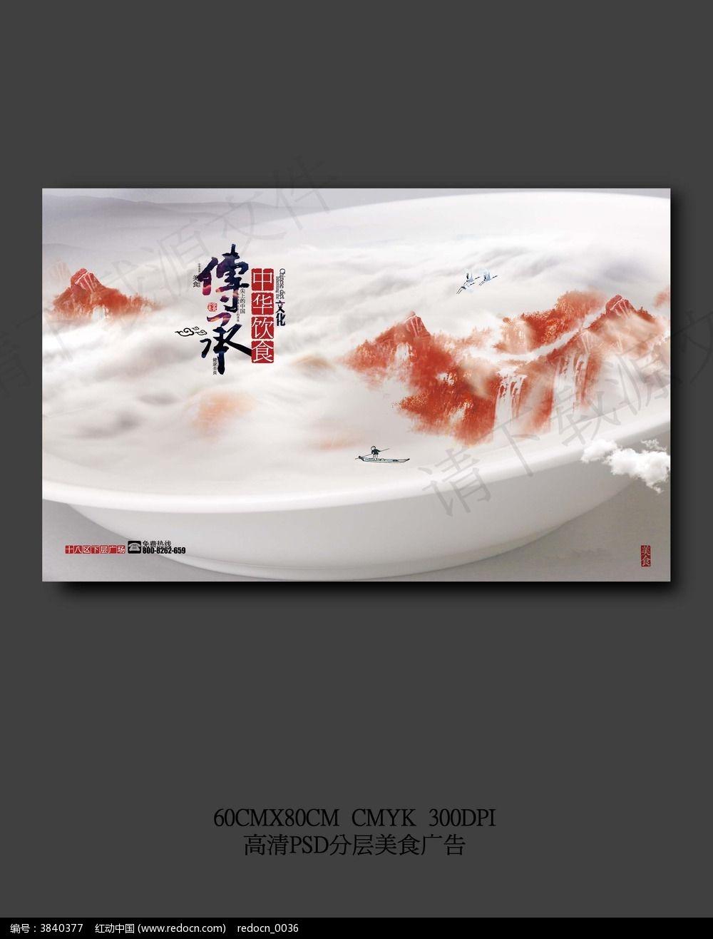 周末文化广场手绘海报