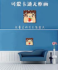 草莓熊无框画