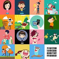场景矢量插画卡通人物表情形态动作