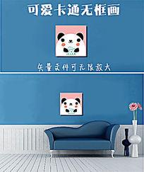 吃蛋糕的熊猫无框画
