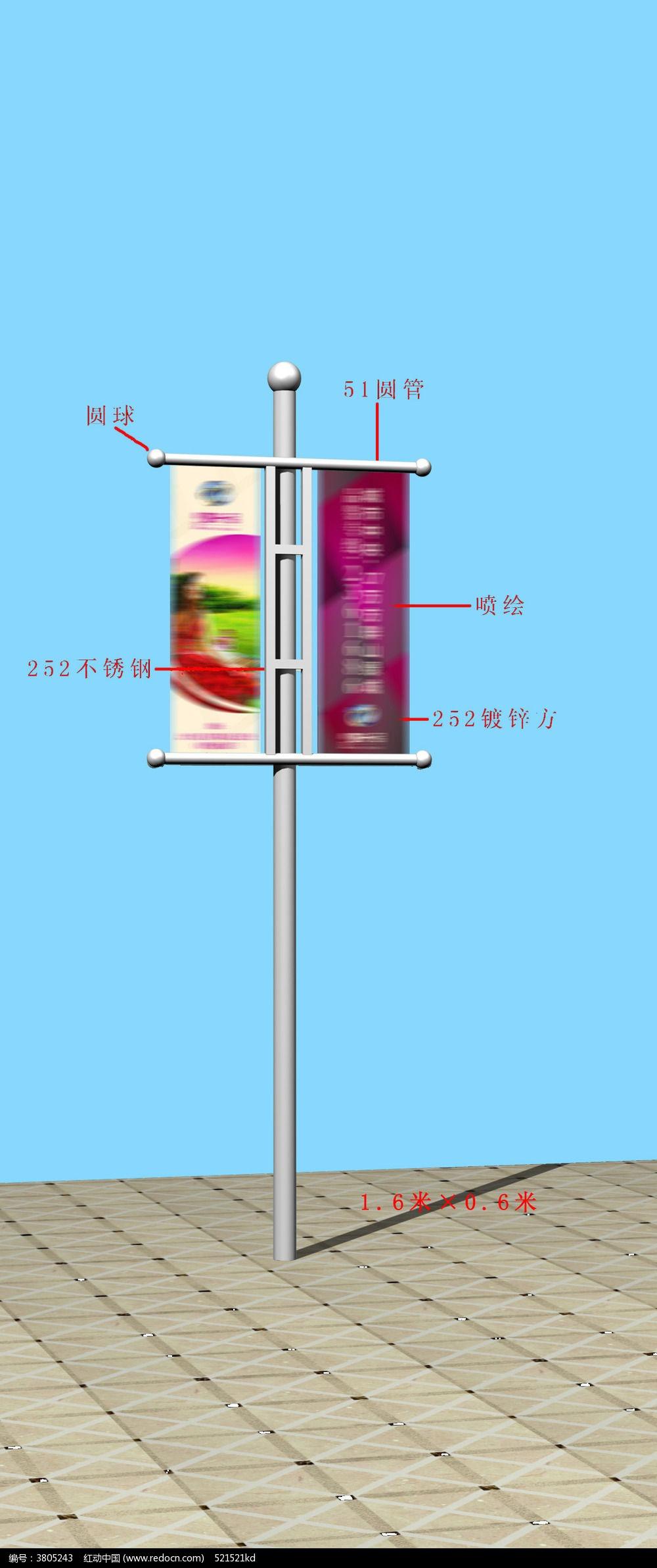 广告牌 3ds模型下载图片
