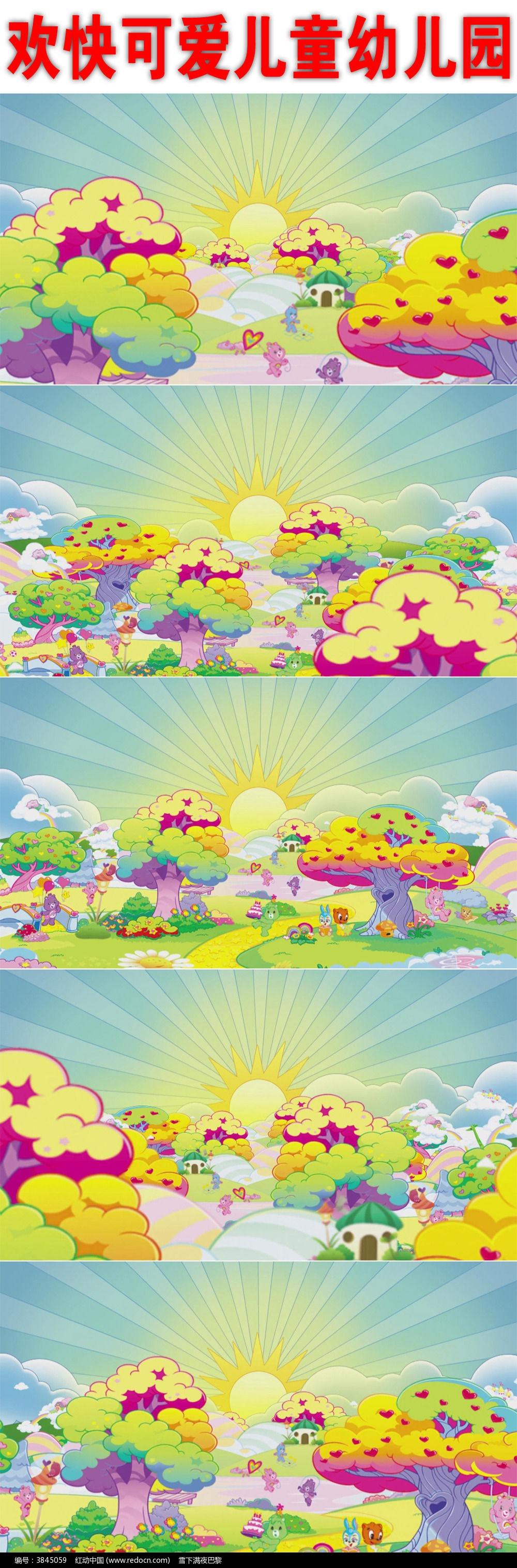 欢乐可爱儿童幼儿园视频素材