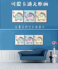 可爱卡通大象无框画