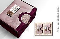 铁观音高端包装礼盒 PSD