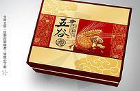 五谷新月月饼盒包装