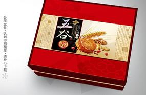 五谷新月月饼礼盒