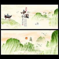 舌尖上的中国海报设计 PSD